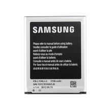 Bateria Samsung Galaxy S3 Compatible Con I9300 1200mah