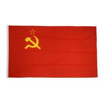 Bandera Union Sovietica Urss Rusia 150por90cm Coleccion