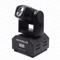 Cabezal Movil Mini Beam Spot Led Robot Dmx Audioritmico Rgbw
