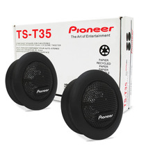 Tweeter Painel Pioneer 70w Rms Som Porta Painel Kit Cd Dvd X