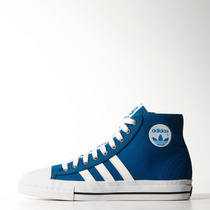 Zapatillas Adidas Originals Shooting Star Nigo Mcvent.club