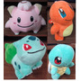 Pokemon Peluches 20cm Charmander Squirtle Bulbasur Squirtle