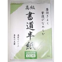 100 Hojas Japonés Chino De La Caligrafía Del Papel De Arroz