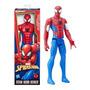 Spiderman Blindado - con Armadura