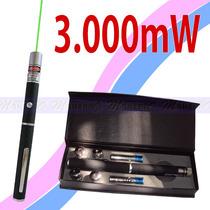 Caneta Laser Verde 3000mw Pointer Green 7km Kit Completo