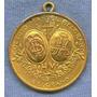 Medalla * Colegio Manuel Belgrano * Hermanos Maristas *