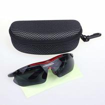 Óculos Sol Cliclismo Esportivo Bike Motocross
