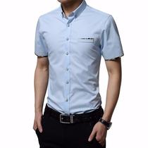 Camisa Caballero Moda Asíatica 2016 Coreana Japonesa China