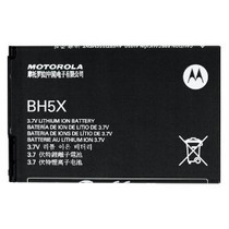 Pila O Bateria Motorola Bh5x Atrix 4g Mb860 Atrix 4g