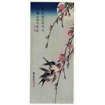 Lienzo En Tela Escuela Utagawa Pájaros Flores Japón 90x42cm