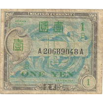1 Yen - Japão - Emissão Militar