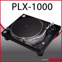 Pioneer Plx-1000 Bandeja Giradiscos Vinilo Replica Technics
