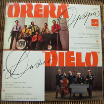 Jazz Inter. Orera , Dielo , Lp12´, Hecho En Usrr.sp0