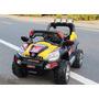Carro Moto Recargable Electrico Montable Niño Y Niña Control