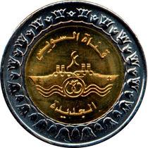 Egipto 1 Libra 2015 Canal Suez - Nueva Moneda !!!!!