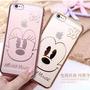 Funda Tpu Iphone 6s 6 Plus Hello Kitty Mickey Escarch + Temp