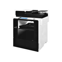 Copiadora B/n Multifuncion A4 50 Ppm, Scanea A Color A3 Wifi