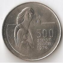 Chipre, 500 Mils, 1976. Refugiados Ocupacion Turca. Unc