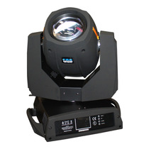 Moving Beam 200 5r Prolight Cód: 040