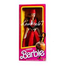 Barbie Griega Muñecas Del Mundo Grecia - Europa - 1986
