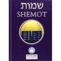 Libro Torah: Biblia Hebreo / Espanol - El Libro De Exodo