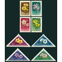 Estampillas Hungria Serie De 8 Valores De 1958 Flores