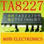 Ta8227p Amplificador De Baja Frecuencia Precio X 5 Unid