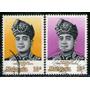 Malasia Federación 2 Sellos Usados Sultán Jahya Petra 1976