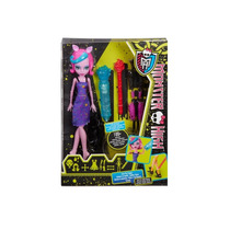 Oferta Lobo Set Create-a-monster Monster High