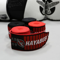 Vendas Hayabusa Perfect Stretch Premium Handwraps Mma Box
