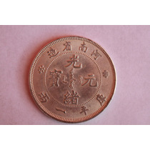 Moneda Antigua 33 Year Kuang Hsu One Teal