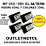 Tinta Hp 950 - 951xl De Alta Capacidad Alternativos