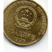 Moeda China 5 Wu Jiao 1995 Lt 1870
