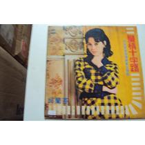 Disco De Vinil Lp Chimês-japonês Lindoooooooo