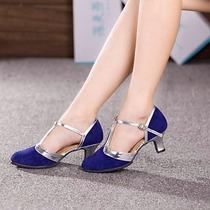 Zapatos De Gamuza Azules Con Filo Color Plata Importados