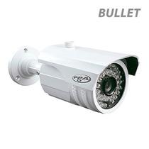 Câmera Segurança Infra Bullet Externa Ppa Ahd 30 Mts 2,8m