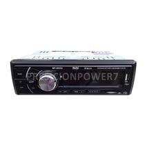 Reproductor De Carro Mp3 Usb Sd, Aux, 4x50w + Control Remoto