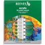 Set Acrílicos Reeves X 24 Colores En Pomos De 10 Ml.