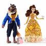 Disney Store Boneca A Bela E A Fera Casal Original