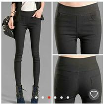 Pantalones Chupin Elastizados Oficina Importados Comodisimos
