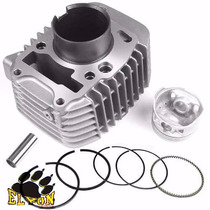 Kit Cilindro Motor Biz 125 Até 2008 Modelo Original Completo
