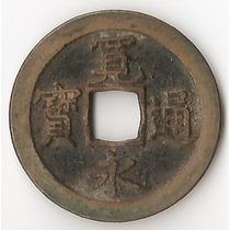 Japon, Shogunato Tokugawa, Mon, 1668-1700. Vf+