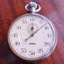 Antiguo Cronometro Ampolleta Duplex Funcionando