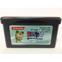 Croket! 2: Yami No Bank To Ban Joou Gba Gameboy Advance