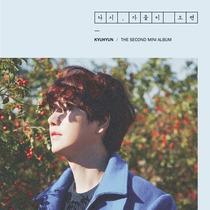 Super Junior Kyu Hyun Mini Album Vol 2 Again, Autumn Comes