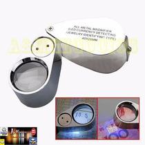 Lupa 40xaumento Lente De Vidrio Metal Alta Visibilidad