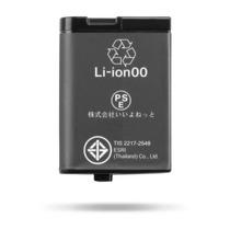 Bateria De Ion Litio Garmin P/ Câmeras Virb X E Virb Xe