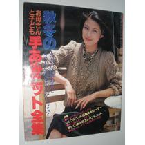 Revista Feminina Japonesa Moda Roupas Blusas Moldes Anos 80