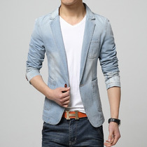 Blazer Jeans Elegance Man Slim - Masculino - Ler Anuncio.