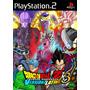Dragon Ball Z Batalla Super De Los Dioses Ps2 Voces Latino